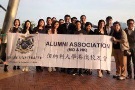 Binary Alumni in Hong Kong & Macau