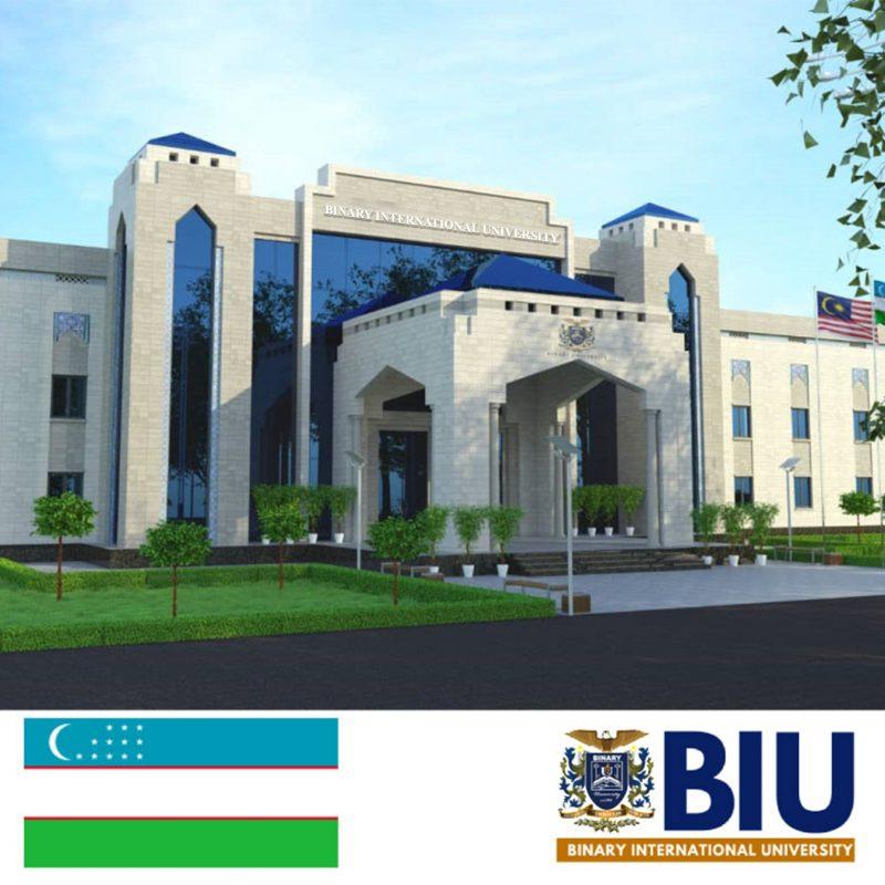 BIU ( International)